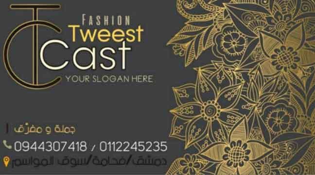 Fashion cast tweets      دمشق