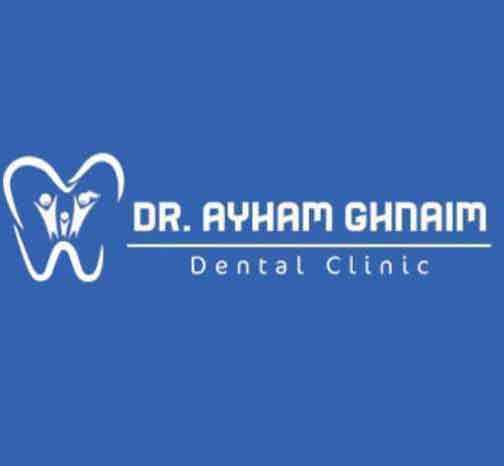 عيادة الدكتور أيهم أحمد غنيم لطب الأسنان  دمشق
