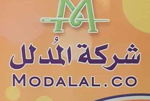 شركة المدلل بسام مدلل وأولاده    دمشق