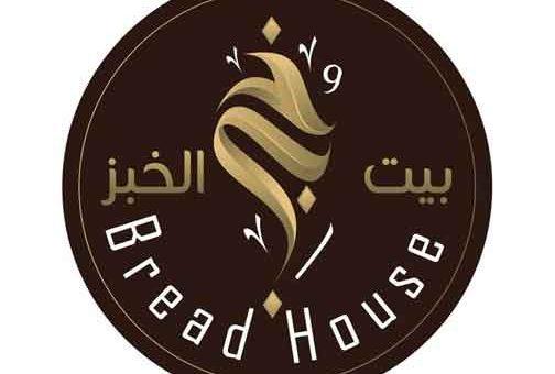 Bread House    ضاحية قدسيا   ريف دمشق