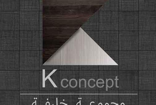 Khalifeh Group    دمشق