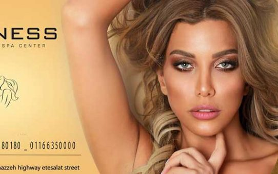 مركز تجميل Lioness beauty clinic     دمشق