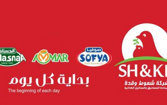 Shammout_and_Kiddeh    دير علي  ريف دمشق