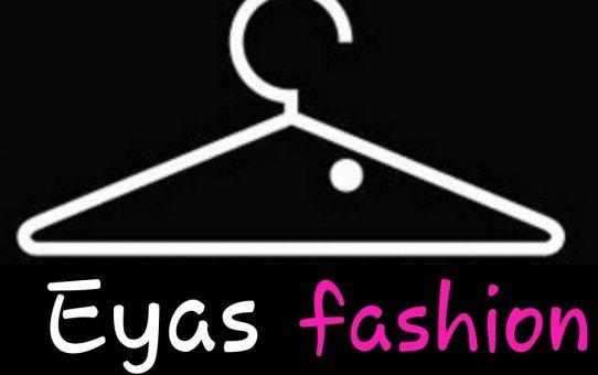 اياس لصناعة وتجارة الألبسة الجاهزة    طرطوس