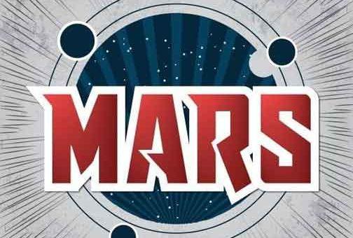 ألبسة Mars  مارس   حمص