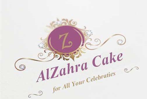 Al Zahra Cake     حلب