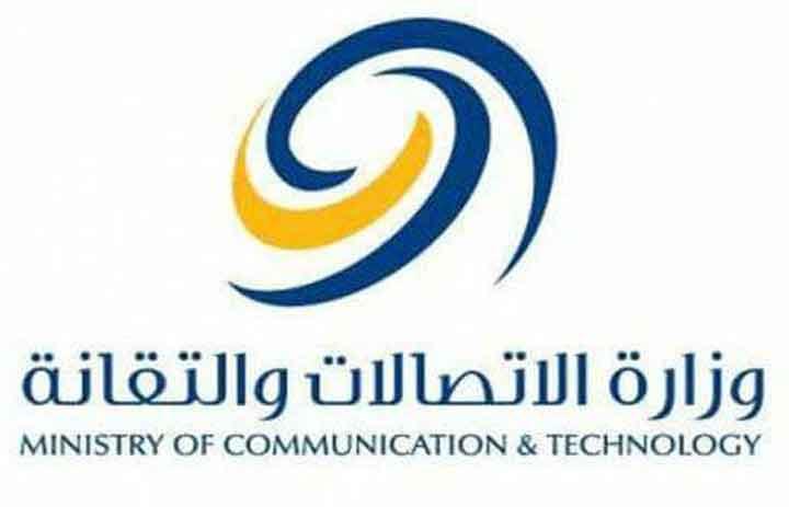 السورية للاتصالات syriantelecom   دمشق