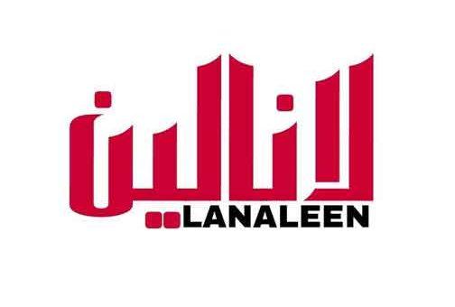 LanaLeen لانالين    اللاذقية