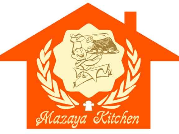 مطعم مزايا  حمص