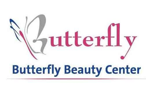 Butterfly Beauty Clinic   حمص