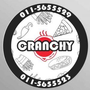 مطعم  Cranchy  جرمانا  دمشق