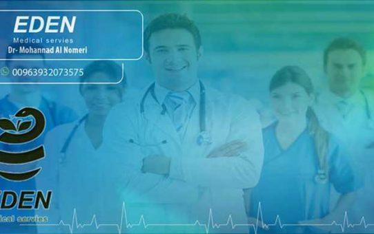EDEN clinic Dr- Mohannad Al Nomeri   دمشق