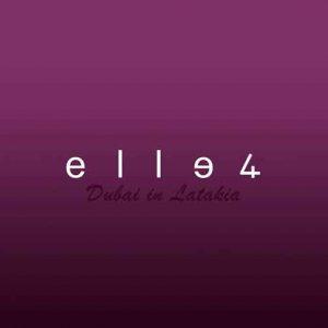 مستحضرات تجميل Elle 4  اللاذقية