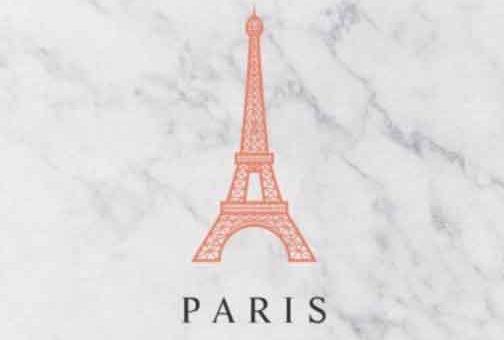 هدايا ومستحضرات PARIS   دمشق