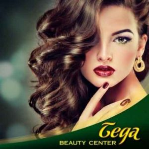 TEGA Beauty Center    دمشق