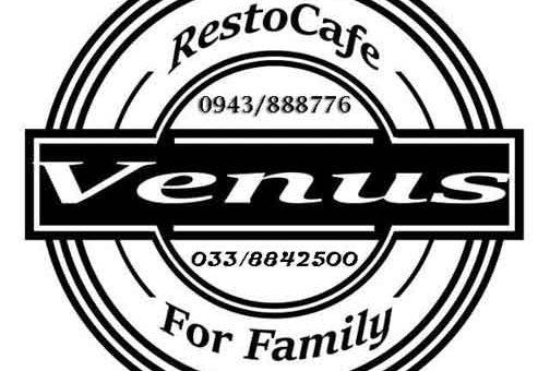 مطعم Restaurant Venus   سلمية  حماه