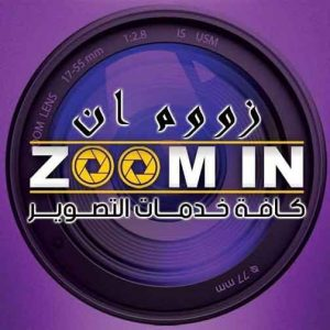 Zoom in studio   دمشق