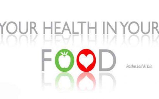 Nutritionist rasha  عيادة التغذية    مصياف حماه