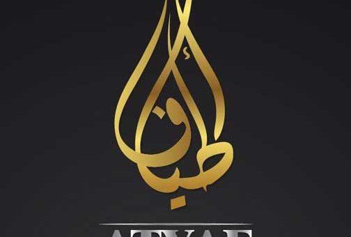 مؤسسة أطياف لأعمال المعارض   دمشق