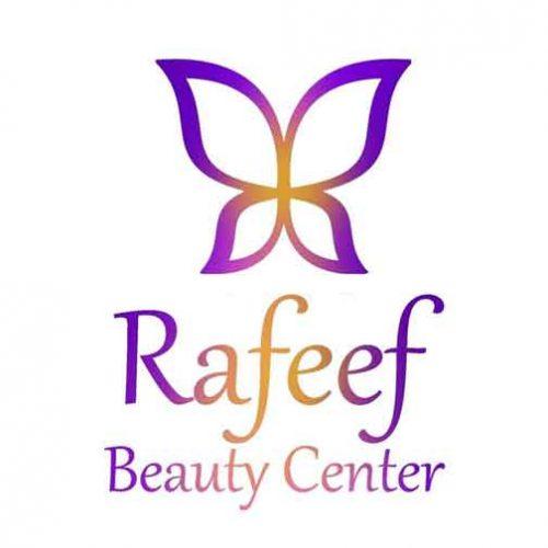 Rafeef beauty center   بانياس   طرطوس