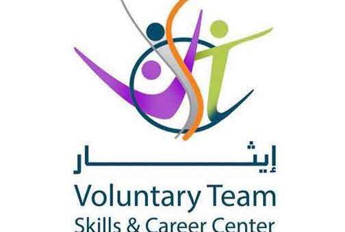 فريق إيثار التطوعي Ithar voluntary team  دير عطية ريف دمشق