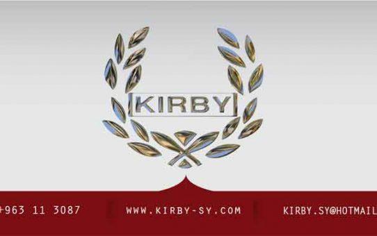 كيربي للأنظمة المتعددة للتكنولوجيا    جرمانا  دمشق