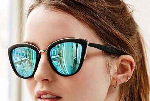 نظارات هاروت harout optic   اللاذقية