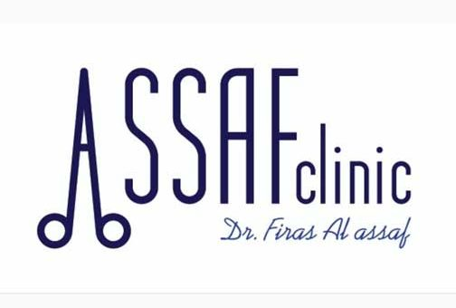 ASSAF Clinic   دمشق