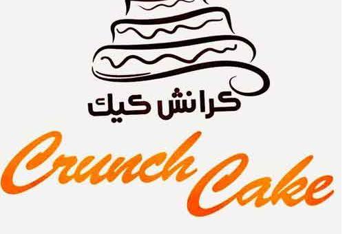 Crunch Cake    اللاذقية