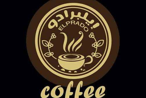 Elprado Coffee بن إيلبرادو   اللاذقية