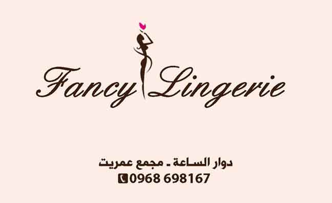 Fancy Lingerie   طرطوس