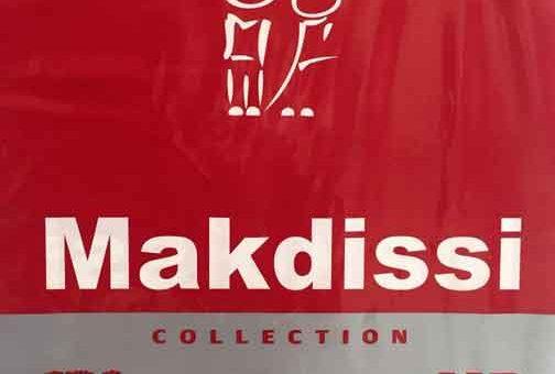 ألبسة   Makdissi Bros   دمشق