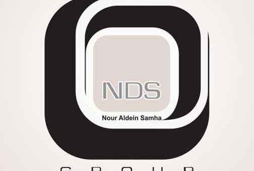 Samha NDS Group    صحنايا    ريف دمشق
