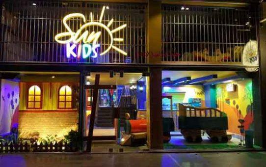 روضة Sun Kids      حمص