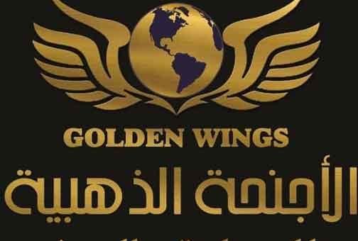 Golden Wings Travel  للسياحة والسفر   مشتى الحلو  طرطوس