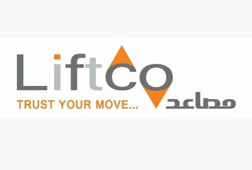 مصاعد ليفتكو - liftco elevators   حمص