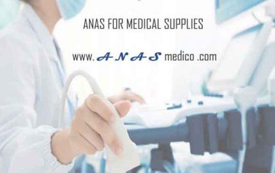 شركة أنس للتجهيزات الطبية و المخبرية   دمشق