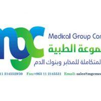 المجموعة الطبية   دمشق