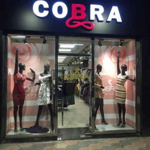 Cobra fashion aleppo   حلب