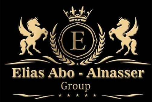 Elias Abo-Alnasser Group   دمشق