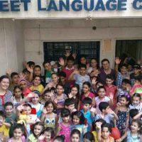 Al-Waseet Language Center مركز الوسيط للغات  اللاذقية