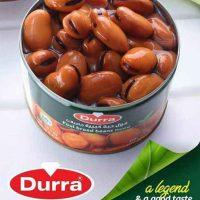 شركة الدرة للمنتجات الغذائية  فرع الساحل  طرطوس