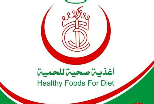أحد للأغذية  ohod foods   دمشق