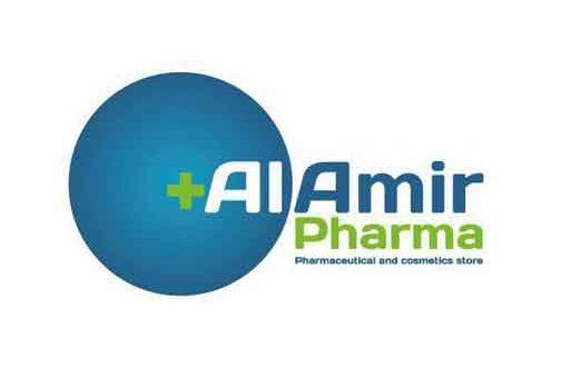 مستودع الأمير للأدوية Al Amir Pharma   السويداء