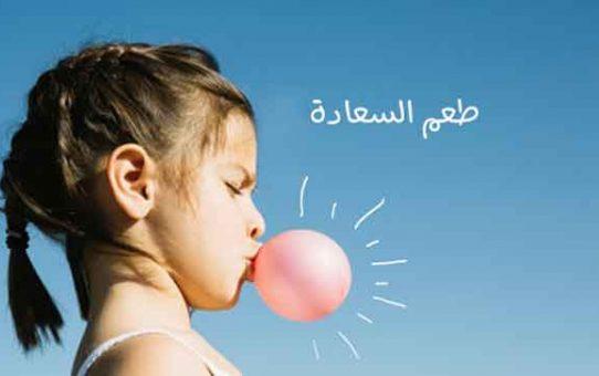 Seham Gum  علكة سهام    دمشق