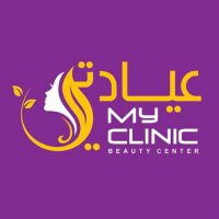 مركز عيادتي للتجميل My Clinic Beauty Center   دمشق