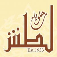 Latesh sweets  حلويات لطش   طرطوس