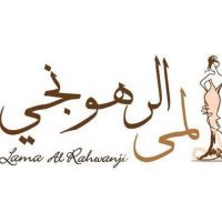 Fashion and More Boutique  دمشق
