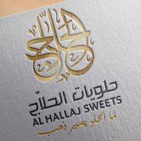 Alhallaj Sweets   السويداء