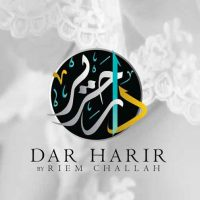 Dar Harir   دمشق